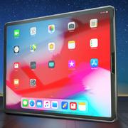 Защитное стекло для iPad Pro 12.9 2017 серия OKR+ 0.3 mm - фото 1