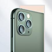 Защитная пленка на камеру для iPhone 11 Pro/ 11 Pro Max