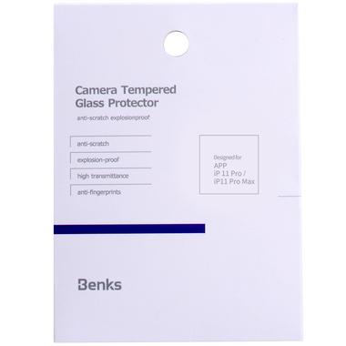 Защитное стекло на камеру для iPhone 11 Pro/ 11 Pro Max, фото №7