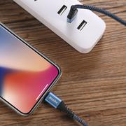 Lightning USB кабель синий, 25 см - Chidian - фото 1