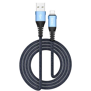 Lightning USB кабель синий, 120 см - Chidian, фото №4