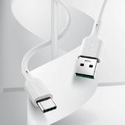 USB A - Type C 5A Fast Charging кабель белого цвета 120 см