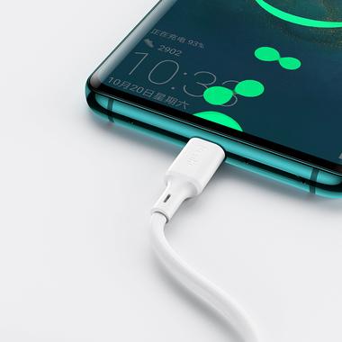 USB A - Type C 5A Fast Charging кабель белого цвета 25 см, фото №1