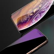 Защитное стекло 3D для iPhone X/XS - Anti Blue Light 0,23 mm - фото 1