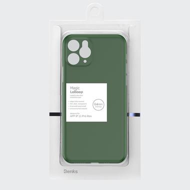 Чехол для iPhone 11 Pro Max 0,4 mm - темно-зеленый LolliPop, фото №13