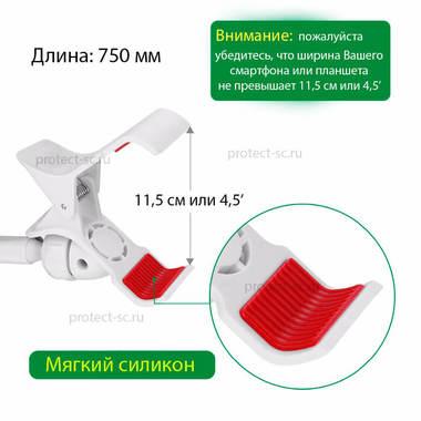 Гибкий держатель для телефона с прищепкой, фото №2