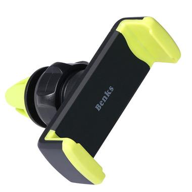 Автомобильный держатель для телефона Super Cool - Зеленый, фото №1