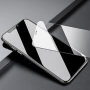 Benks KR Защитное стекло на iPhone XS/X/11 Pro - 0.15 мм (New) - фото 1