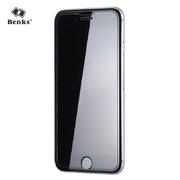 Benks защитное стекло для iPhone 6 | 6S - 0.23 мм KR+