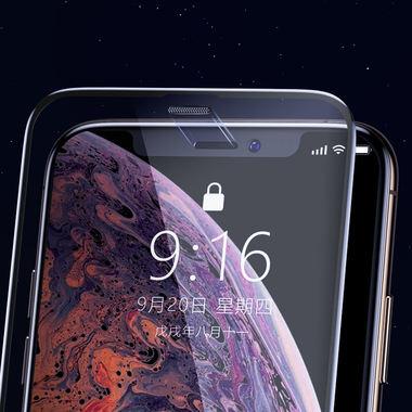 Benks VPro защитное стекло на iPhone XS Max с аппликатором, фото №3