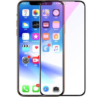 Benks Защитное стекло для iPhone X/XS/11 Pro - 0,23 мм XPro Anti Blue, фото №1