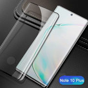 Защитное стекло для Samsung Galaxy Note 10 Plus - фото 1