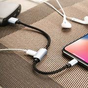 0.25 м - переходник для наушников и зарядки iPhone - серый