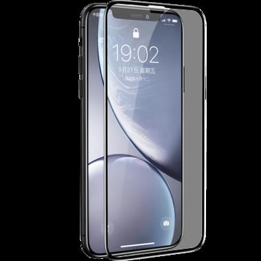 Benks Защитное 3D стекло для iPhone 11/Xr - Corning, фото №10