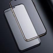 Benks VPro матовое защитное стекло на iPhone XS/X/11 Pro - 0.3 mm