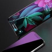 Benks защитное стекло для iPhone Xr/11 - Anti Blue XPro 3D 0,23 мм - фото 1