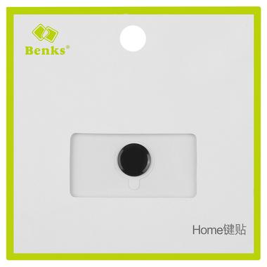 Защитная накладка на кнопку Home - Черная, фото №1