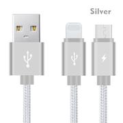 Кабель 2 в 1 Lightning - Micro USB Серый
