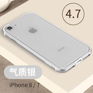 Benks бампер для iPhone 7/8 серия Aegis - белый, фото №1