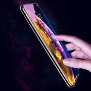 Benks VPro защитное стекло на iPhone Xr/11 6.1 - Anti Blue Light - фото 1