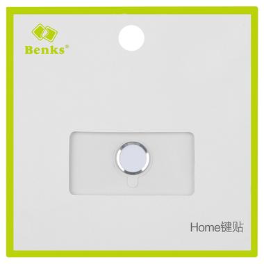 Защитная накладка на кнопку Home - Серебряная, фото №1