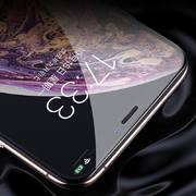 Benks VPro защитное стекло на iPhone XS/X с аппликатором