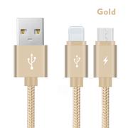 Кабель 2 в 1 Lightning - Micro USB Золотой