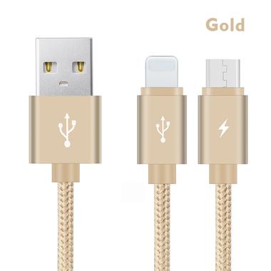 Кабель 2 в 1 Lightning - Micro USB Золотой, фото №1