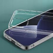 Benks чехол для iPhone 12 Pro Max прозрачный Magic Crystal - фото 1