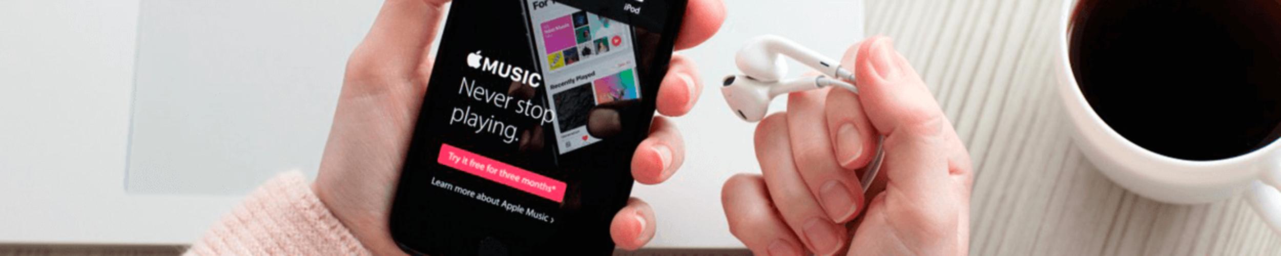 Как поменять звук sms-сообщения на iPhone?