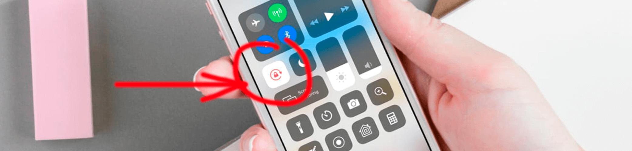 Почему на iPhone не переворачивается экран и что с этим делать?