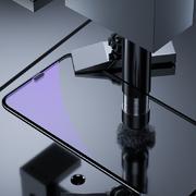 Защитное стекло на iPhone 11 Pro Max/Xs Max AB 0,3 мм VPro серия - фото 1