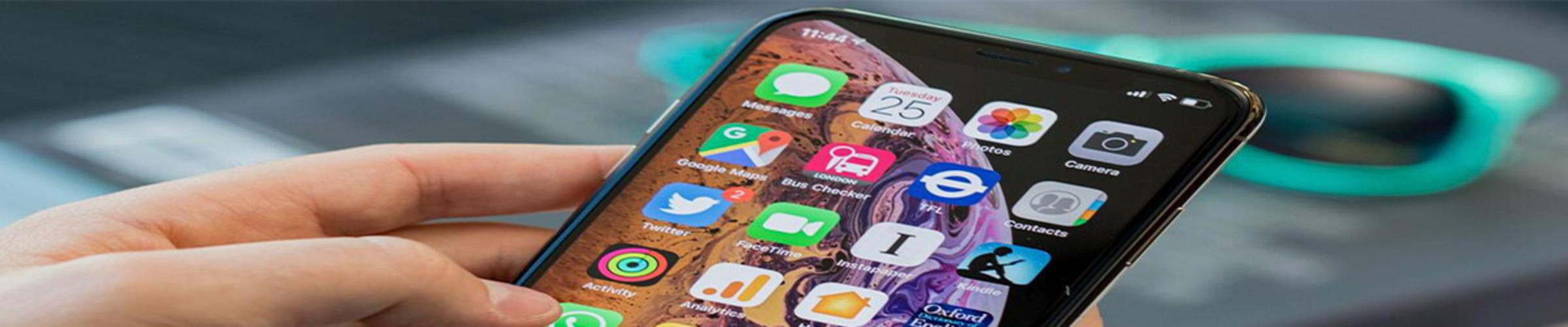 Как удалить приложение или игру с IPhone. Особенности последних версий IOS и iTunes