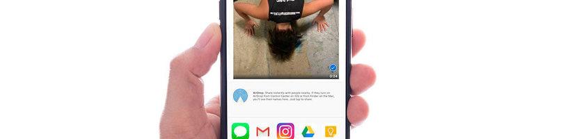 Как отправить видео любой длины с iPhone - 4 способа