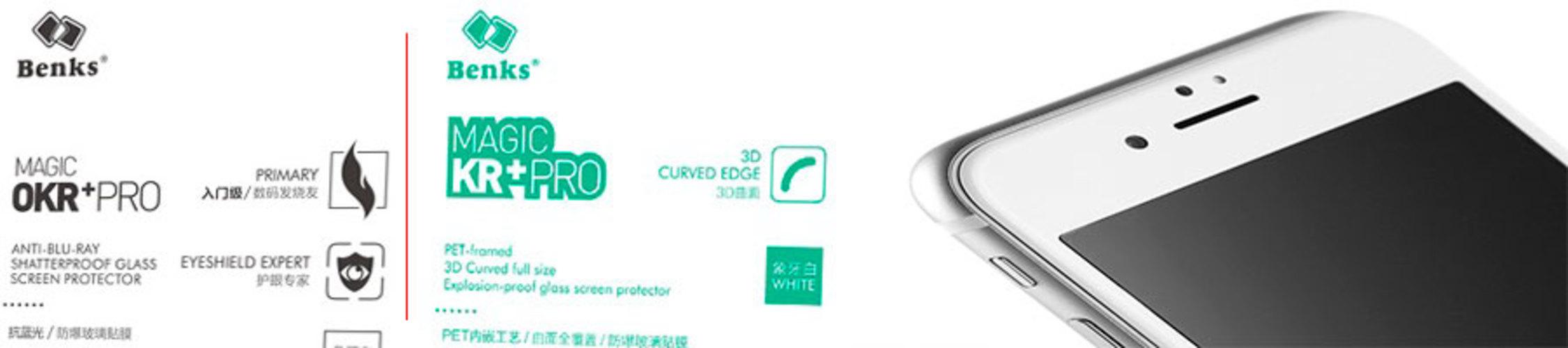 Разновидности защитного стекла на iPhone 7