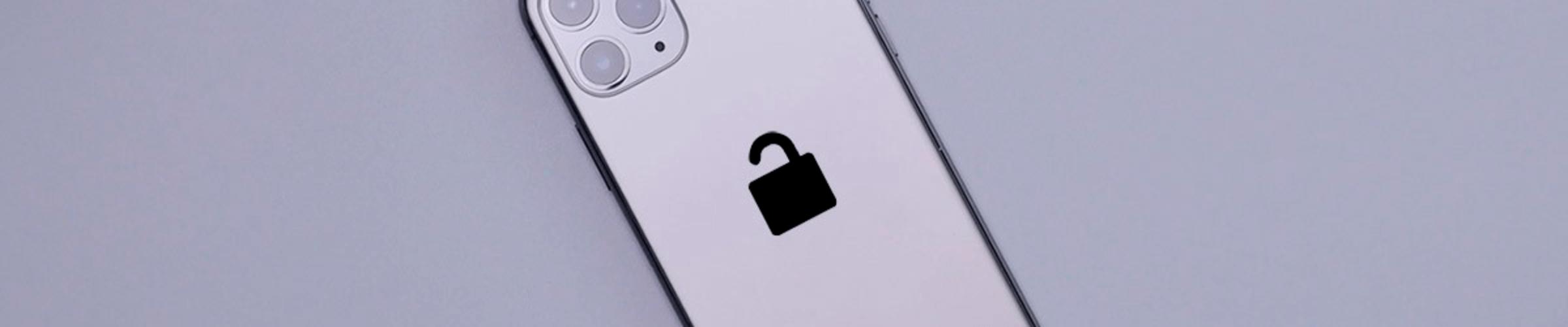 Как поставить блокировку и пароль на iPhone?