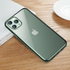 Чехол для iPhone 11 Pro Magic Glitz зеленый 1,2 мм, фото №4