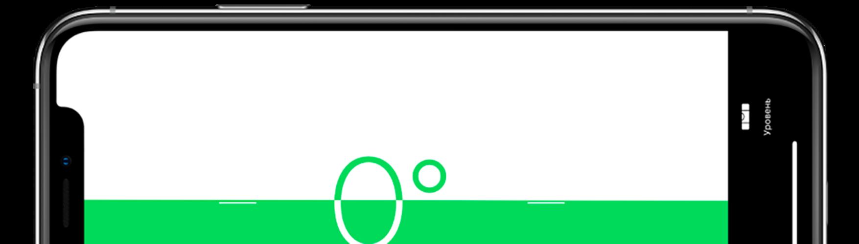 Уровень в iPhone: где найти, как включить и открыть - инструкция по использованию
