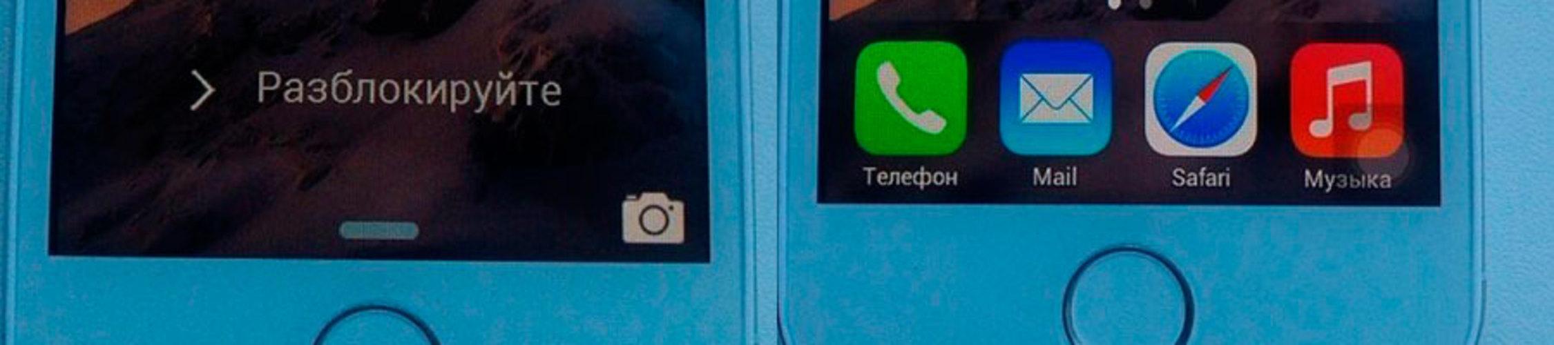 Как проверить настоящий ли айфон 5s?
