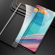 Защитное стекло для Huawei P30, Vpro 0,3 мм - черная рамка - фото 1