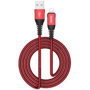 Lightning USB кабель красный, 120 см - Chidian - фото 1