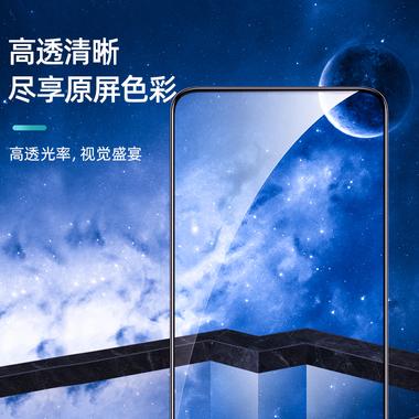 Защитное стекло для Huawei V30/V30Pro/Nova 6, Vpro 0,3 мм - черная рамка, фото №1