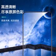 Защитное стекло для Huawei V30/V30Pro/Nova 6, Vpro 0,3 мм - черная рамка - фото 1