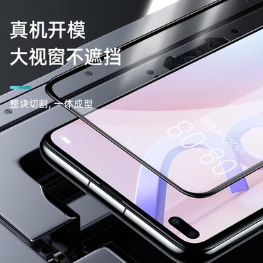 Защитное стекло для Huawei V30/V30Pro/Nova 6, Vpro 0,3 мм - черная рамка, фото №5