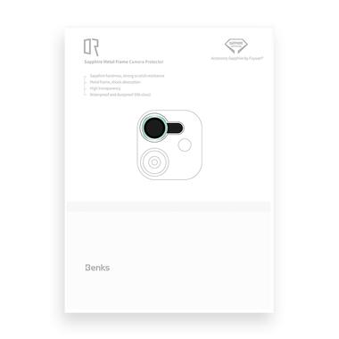 Сапфировое защитное стекло на камеру iPhone 11, зеленая мет. рамка DR - 1шт., фото №6