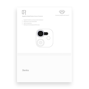 Сапфировое защитное стекло на камеру iPhone 11, фиолетовая мет. рамка DR - 1шт., фото №9