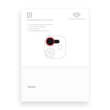 Сапфировое защитное стекло на камеру iPhone 11, красная мет. рамка DR - 1шт., фото №6
