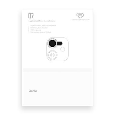 Сапфировое защитное стекло на камеру iPhone 11, белая мет. рамка DR - 1шт., фото №1