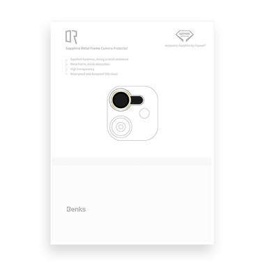 Сапфировое защитное стекло на камеру iPhone 11, желтая мет. рамка DR - 1шт., фото №10