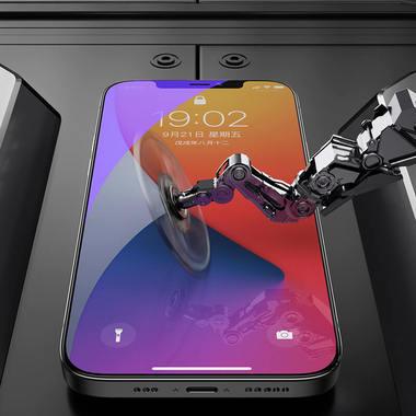 Защитное стекло на iPhone 12 Pro Max Anti Blue Light 0.15 мм 2.5D, фото №4